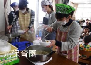 2015-10_収穫祭 6