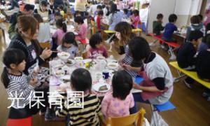 2015-10_収穫祭 8
