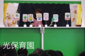 2015-10_収穫祭 2