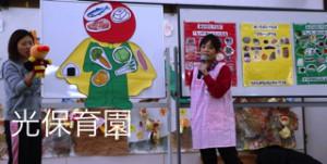 2015-10_収穫祭 4