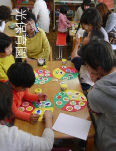 平成28年4月23日 保育参観 5