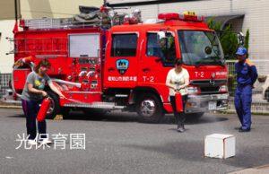 平成28年6月17日 総合消防訓練 1