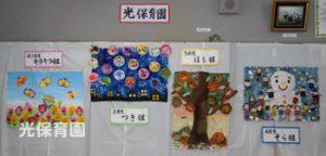 H28-11-06_平成28年11月6日 学区文化祭 2