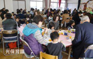 H28-11-05_平成28年11月5日 祖父母参観 5