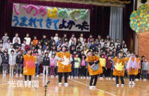 H28-11-19_平成28年11月19日 5歳児 ミュージカル鑑賞