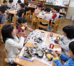 H28-11-09_平成28年11月9日 焼き芋パーティー 3