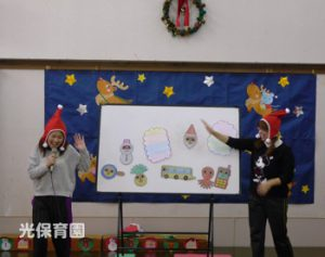 H28-12-14_平成28年12月14日 クリスマスお楽しみ会 1