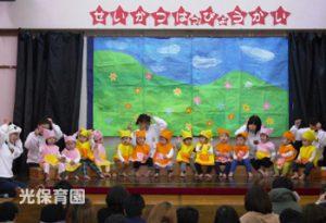 H28-12-03_平成28年12月3日 生活発表会 4