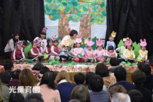H28-12-03_平成28年12月3日 生活発表会 2