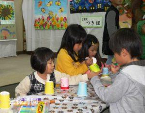 H28-11-06_平成28年11月6日 学区文化祭 4