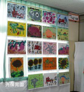 H28-11-06_平成28年11月6日 学区文化祭 3