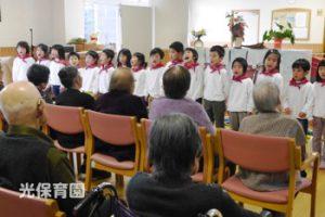 H28-12-06_平成28年12月6日 ほほえみの里訪問 1