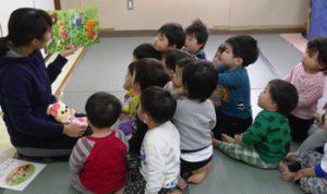 H29-02-22_平成29年2月22日 読み聞かせ キラキラ組