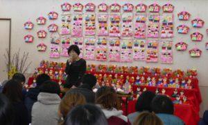 H29-02-25_平成29年2月25日 保育参観 6子育て講演会 1