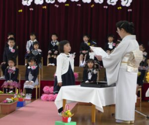 H29-03-25_平成29年3月25日 卒園式 1