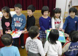 H29-03-15_平成29年3月15日 おいわいの会 2