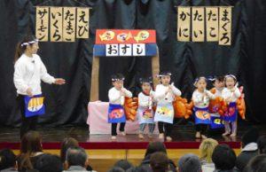 h29-12-9平成29年12月9日 生活発表会 2歳児 劇