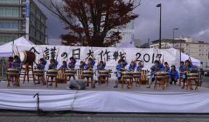 h29-11-11_平成29年11月11日 介護の日のイベント参加