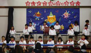 h29-12-9平成29年12月9日 生活発表会 5歳児 合奏