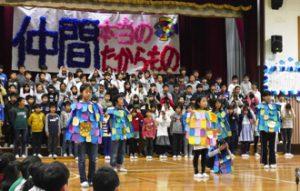 h29-11-18_平成29年11月18日 下六小ミュージカル観賞