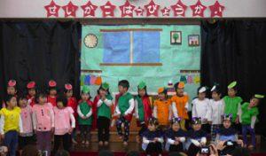 h29-12-9平成29年12月9日 生活発表会 3歳児 劇