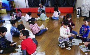 h29-12-13平成29年12月13日 下六小1年生との交流会2