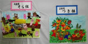 h29-11-05_平成29年11月5日 学区 文化祭 3