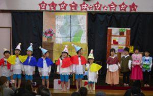 h29-12-9平成29年12月9日 生活発表会 4歳児 劇