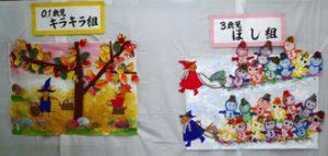 h29-11-05_平成29年11月5日 学区 文化祭 2