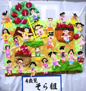 平成30年11月4日 文化祭 2