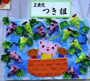 平成30年11月4日 文化祭 4