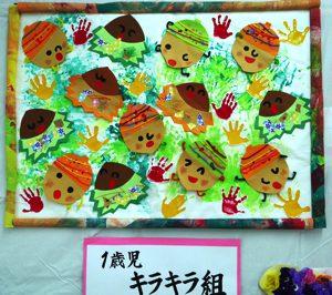 平成30年11月4日 文化祭 5
