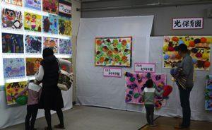 平成30年11月4日 文化祭 7