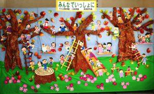 平成30年10月14日 会館文化祭 1