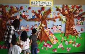 平成30年10月14日 会館文化祭 2