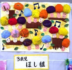 平成30年11月4日 文化祭 3