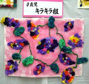 平成30年11月4日 文化祭 6