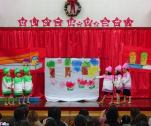 平成30年12月8日 発表会 4 3歳児