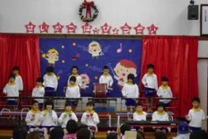 平成30年12月8日 発表会 10 5歳児 合奏