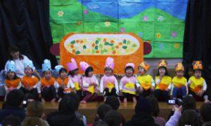 平成30年12月8日 発表会 3 2歳児 劇 2
