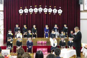 卒園式 1 平成31年3月23日