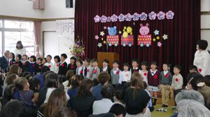 入園式 3 平成31年4月6日