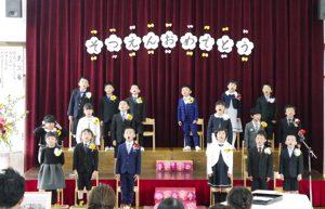 卒園式 5 平成31年3月23日