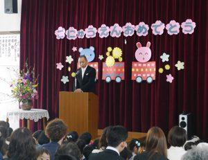 入園式 1 平成31年4月6日