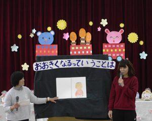 お祝いの会 1 平成31年3月13日