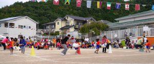 おひさま運動会 11 令和元年 9月 28日
