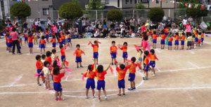 おひさま運動会 7 令和元年 9月 28日
