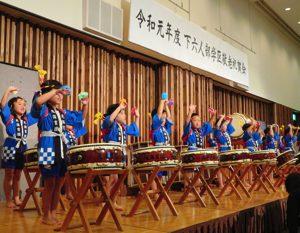 敬老祝賀会 1-1 令和元年 9月 22日