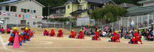 おひさま運動会 9 令和元年 9月 28日