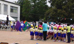 令和元年 10月 14日 小学校 運動会 参加 1